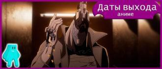 Жизнь-без-оружия-аниме-2-сезон