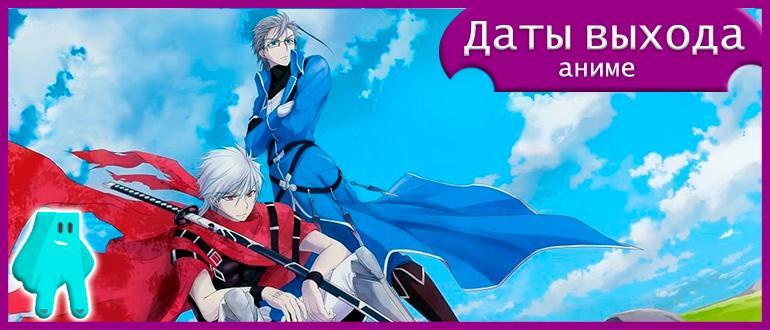 Грабитель-аниме-2-сезон