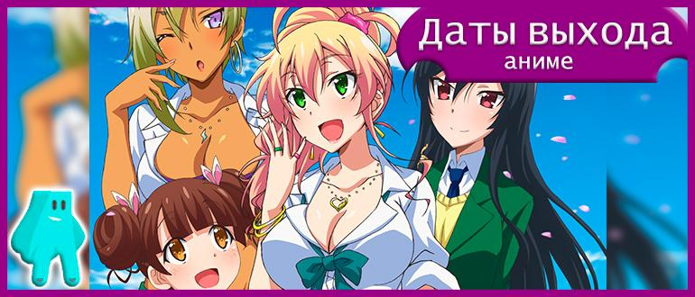 Моя-первая-гяру-аниме-2-сезон