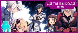 Неудачник-академии-короля-демонов-аниме-2-сезон