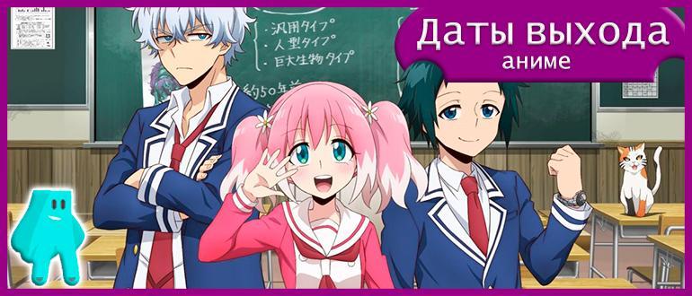 Бездарная-Нана-аниме-2-сезон