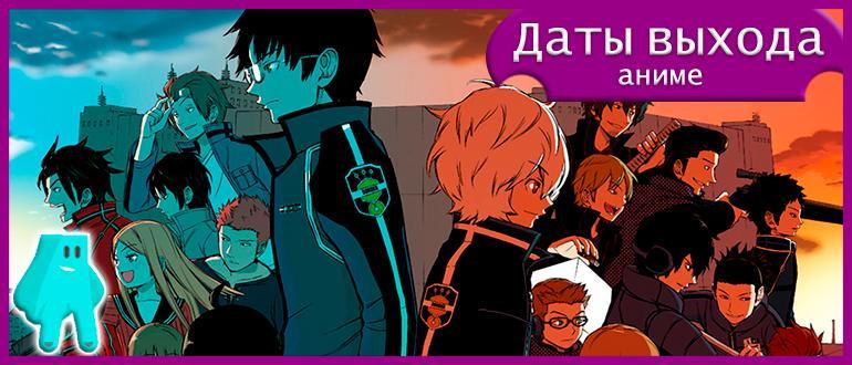 Импульс-мира-аниме-3-сезон